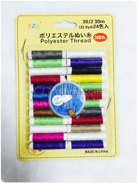Sewing Kit » DFSK025