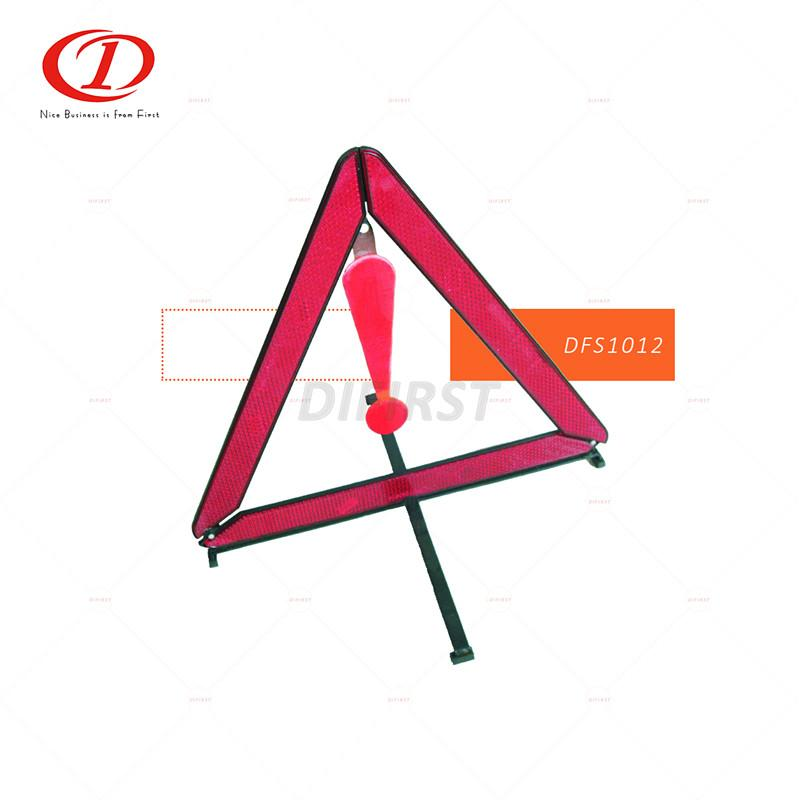 Warning Triangle Set » DFS1012